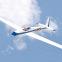 Planeur ASK 14 Blue ARF Pichler - Env.: 3000mm