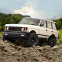 Voiture Carisma Adventure SCA-1E Land Rover - Range Rover 1981 Official