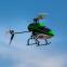 Hélicoptère Blade 120 S RTF