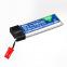 Batterie LiPo 3.7V 500mAh 1S 25C - E-Flite